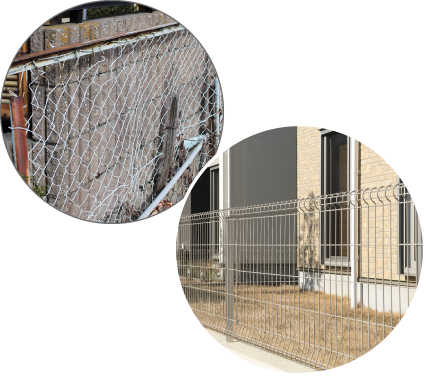 老朽化したフェンスを軽量なフェンスに取替え