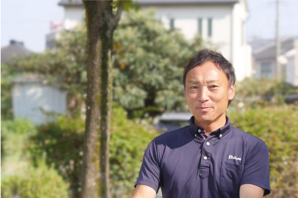株式会社大南 代表取締役 田野 淳二