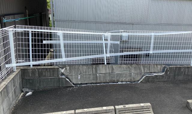 ブロック・フェンスの補修工事