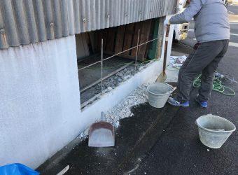 愛知県名古屋市中村区 腰壁 補修工事