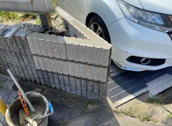 愛知県清須市 CBブロック補修工事