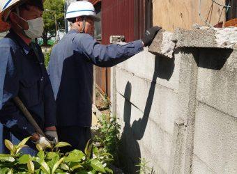 万代塀撤去 独立基礎設置 安全対策工事